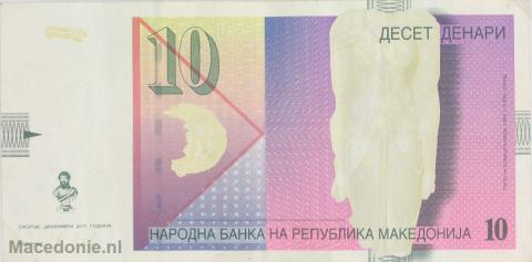 Geld 3