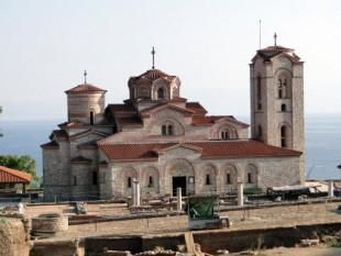 Alle informatie over Macedonië op 1 plaats